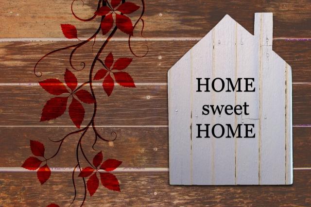 home-sweet-home-1458160407CDu.jpg